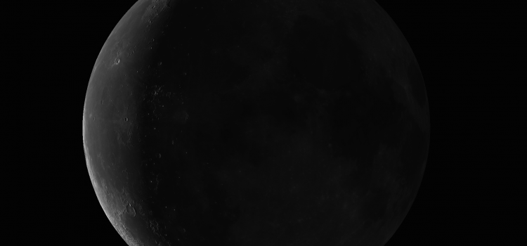 Catch the Youngest Moon You've Ever Seen