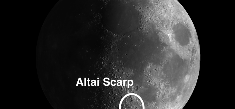 Shock Waves Frozen in Place on the Moon and A Large, Degraded Crater