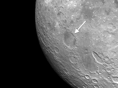 Mare Orientale basin on the moon